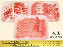 【ふるさと納税】AD-5 かつみの島豚いちばん焼肉バラエティ...
