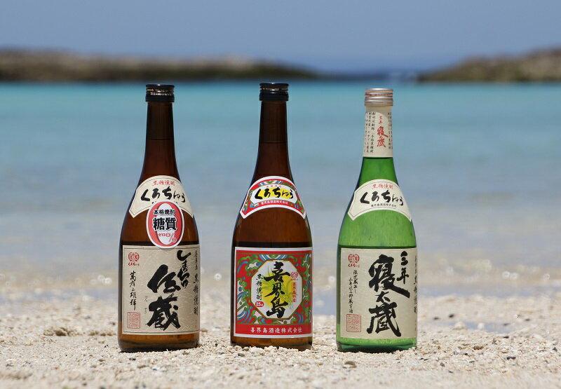 c-7ふるさと納税黒糖焼酎3本セット(喜界島・しまっちゅ伝蔵・三年寝太蔵)