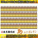 【ふるさと納税】奄美本格黒糖焼酎 島のナポレオン 96本セット