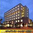 【ふるさと納税】ホテルグランドオーシャンリゾート オーシャン...