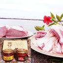 ショッピングイス 【鹿児島徳之島】島豚(三枚肉スライスと島豚ロース)&みそっちょ・コチっちょセット〜