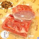 【ふるさと納税】島豚ロースセットB