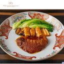 【ふるさと納税】ふるさとレストラン〜4000南青山〜ディナー...