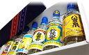 【ふるさと納税】J-8 泡盛 石垣島の銘酒セット