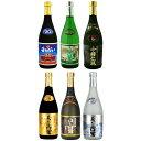 【ふるさと納税】琉球泡盛 今帰仁の銘酒 飲み比べ6本セット