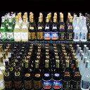 【ふるさと納税】琉球泡盛 今帰仁の銘酒 豪華飲み比べ168本セット