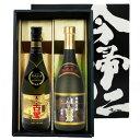 【ふるさと納税】琉球泡盛 美しき古里古酒(クース)飲