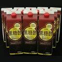 【ふるさと納税】沖縄産黒糖酢飲料1L×12本...