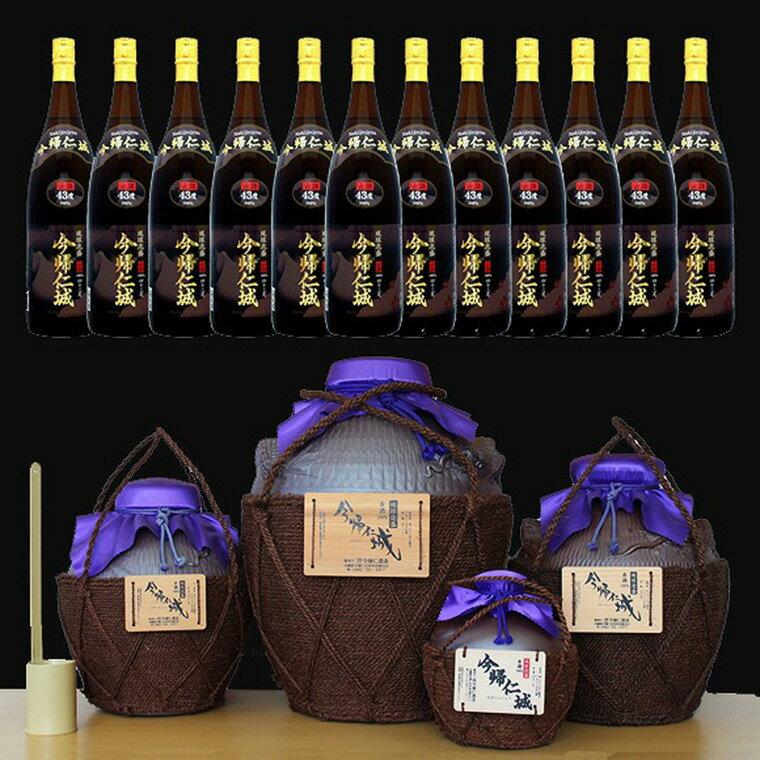 【ふるさと納税】琉球泡盛 「今帰仁城43度古酒」 繩巻壷プレミアムセット