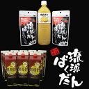 【ふるさと納税】琉球ばくだん(2ヶ月分)&黒糖酢12本&南島果汁タンカン1本