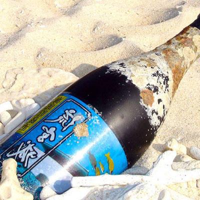 【ふるさと納税】美ら海 熟成! 海底泡盛5年古酒 43度