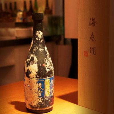 【ふるさと納税】海底酒10年プレミアム