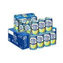 【ふるさと納税】オリオンサザンスター・超スッキリの青350ml×24缶