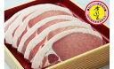 【ふるさと納税】沖縄県産豚のロースステーキセット