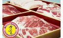 【ふるさと納税】沖縄県産豚しゃぶしゃぶ・すきやきセット