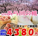 【最大500円OFFクーポン対象】【訳あり】高糖度13〜15...