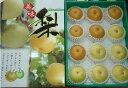 最高品質詰め合わせ 二十世紀梨 豊水梨 約5キロ大玉12個前...