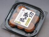 紀州南高梅 梅干し うす塩味160g(塩分濃度7%) 【常温同梱】【冷蔵同梱】可能商品