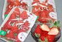 送料無料 徳島産 さくらももいちご 4パック 産地箱入 贈答向け 12月中旬�年内発送分 いちご 苺 イチゴ ギフト