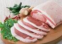 生産地直送 鹿児島 黒豚 下ロース とんかつ用 ステーキ用 100g×4 豚肉