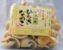 全国お取り寄せグルメ奈良食品全体No.23