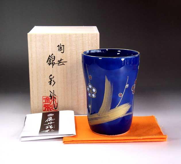 (陶器焼酎グラス・ロックグラス)有田焼 瑠璃釉金彩梅絵焼酎カップ 陶芸作家 藤井錦彩 作