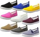 (取り寄せ)アサヒ エンジバキ 01 子供靴 スニーカー 男の子 女の子 キッズ シューズ 靴 スリッポン 日本製 スクールシューズ