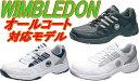 (取り寄せ)ウィンブルドンWM-5000 WIMBLEDON オールコート対応テニスシューズ