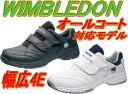 (取り寄せ)ウィンブルドンWM-6000 WIMBLEDON オールコート対応テニスシューズ