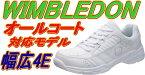 (A倉庫)WIMBLEDON ウィンブルドンWM4000 オールコート対応テニスシューズ レディース メンズ スニーカー