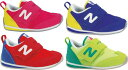 (Aqjnew balance FS320 y...
