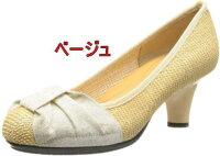 (A倉庫)CALORYWALKカロリーウォークCW1056LCレディースパンプスシューズ婦人靴