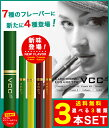 【お得な3本セット】電子タバコ 禁煙グッズ 使い捨て 電子た...