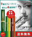 電子タバコ 禁煙グッズ 使い捨て 電子たばこ 電子煙草 喫煙具 500ポイント消化 ビタミン エレクトロニックシガレット VCC 1本から 送料無料