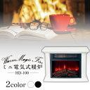 暖炉型ファンヒーター 電気式暖炉 ファンヒーター 暖炉 温風...