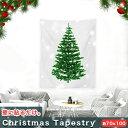 クリスマスタペストリー おしゃれ 北欧調 北欧風 雰囲気満点 70cm×100cm クリスマスツリー もみの木 壁掛け 即納 ネコポス便