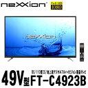nexxion 49V型 地上波デジタルフルハイビジョン液晶テレビ 外付HDD録画対応