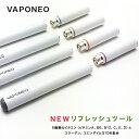 電子タバコ 電子たばこ 電子煙草 禁煙グッズ ビタミン VA...