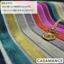 フランス輸入生地商品名:BRAVO/3667 01 83ブランド名:CASAMANCE(カサマンス/フランス)*ハーフカット(巾約70cm)*30cm以上10cm単位..