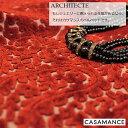 フランス 輸入生地商品名:ARCHITECTE/3653 08 02ブランド名:CASAMANCE(カサマンス)*ハーフカット(巾70cm)*30cm以上10cm単位*ベ..