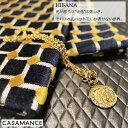フランス輸入生地商品名:HIBANA/A3577 06 14ブランド名:CASAMANCE(カサマンス/フランス)*ハーフカット(巾70cm)*30cm以上10cm単位..
