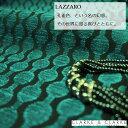 輸入生地 幾何学柄商品名:LAZZARO/Peacock ブランド名:CLARKE&CLARKE(クラーク&クラーク)*ハーフカット*50cm以上10cm単位イギリス 生地 丸 シェニール 織物 カルトナージュ 青 ブルー グリーン 美しい おしゃれ カット売り
