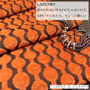 輸入生地 幾何学柄商品名:LAZZARO/spice ブランド名:CLARKE&CLARKE(クラーク&クラーク)*ハーフカット*50cm以上10cm単位イギリス 生地 丸 シェニール 織物 カルトナージュ オレンジ おしゃれ 財布 巾着 カット売り