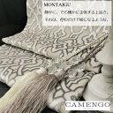 フランス 輸入生地商品名:MONTAIGU/grisブランド名:CAMENGO(カメンゴ/フランス)*ハーフカット(巾約68cm)*30cm以上10cm単位ベルベット グレー シルバー モノトーン カルトナージュ バッグ 財布 生地 布 はぎれ ブランド 高級