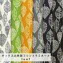 ショッピングプールバッグ オックス北欧調プリントラミネート leaf  【50cm単位】[M便 1/2]