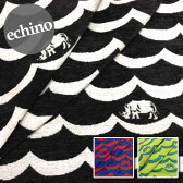 【ポリエステルジャガード】★50cm単位続けてカット★rhino リノechino2016【echino/エチノ/古家悦子/サイ柄/デザイナーズ生地・布 ECHINO】