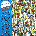 【オックス】☆約58cmパネル単位続けてカット☆ウォーリーをさがせ!【絵本 生地 布 入園 入学 キャラクター 2017】