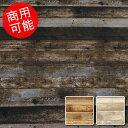 【10番キャンバス】★50cm単位続けてカット★letterシリーズ WOODフローリング 板 木目