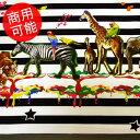 【オックス】 ★約29cmパネル単位続けてカット★ ハッピーアニマルボーダー柄  キャンディーパーティー 【 アニマル 動物柄 ボーダー キャンディーパーティー 生地 布 CandyParty 】
