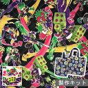 【送料無料】【裁断済みキルト製作セット】 NEW!スプラトゥ...